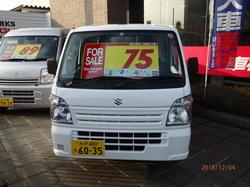 販売キャリィ.JPG